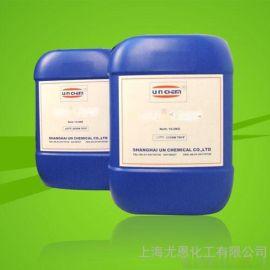 上海尤恩UN-7038 UN-557 UN-125F SAC-100水性交聯劑