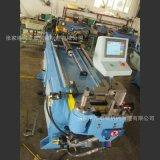 CNC--38全自動彎管機 數控彎管機 液壓彎管機