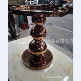 不锈钢圆吧台 不锈钢吧椅 玫瑰金镜面 造型定做