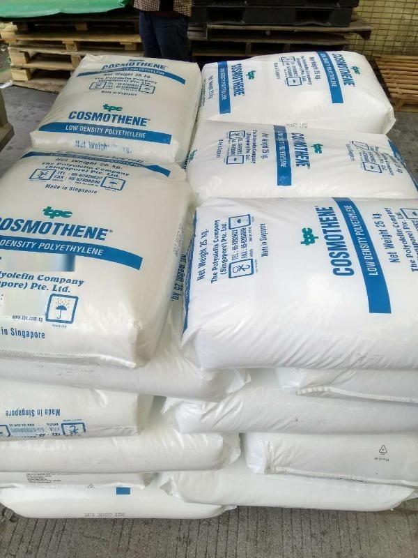 LDPE 新加坡聚烯烃 G812 耐磨耐高温 家庭用品塑料