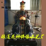 东岳大帝神像、泰山爷泰山奶奶佛像、高清十殿阎罗图