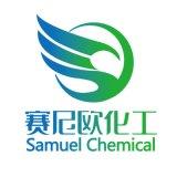 PH緩衝劑 PH6.86 混合磷酸鹽