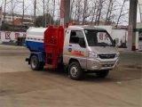 小型垃圾車|小型桶自裝卸式|2.5方垃圾車