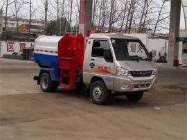 小型垃圾车|小型桶自装卸式|2.5方垃圾车
