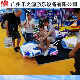 廣場兒童遊樂設備親子小飛俠在哪裏可以買到