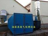 活性碳箱,喷漆房废气处理环保箱