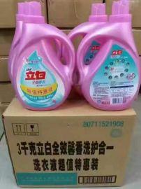 廣州立白洗衣液廠家供應勞保日用品批發全國發貨