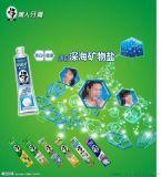 超白美白黑人牙膏套裝 亮白牙齒深層清潔全國批發低價一手貨源