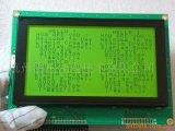 供應東芝6963晶片 顯示模組HG2401287