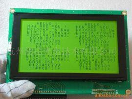 供應東芝6963芯片 顯示模組HG2401287