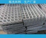 工地专用建筑网片 3mm镀锌铁丝焊接网片生产厂家