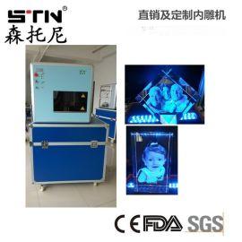 玻璃激光内雕机 供应及3D水晶人头像 工艺品内雕加工设备