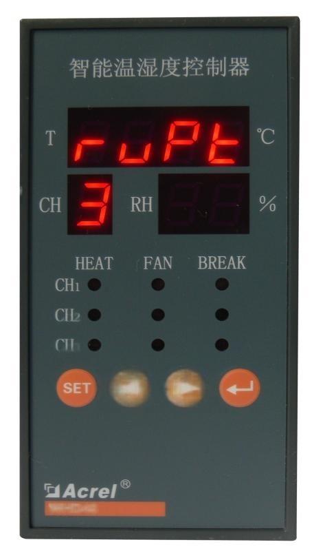 安科瑞WH46-11/FF开关柜升温除湿控制器