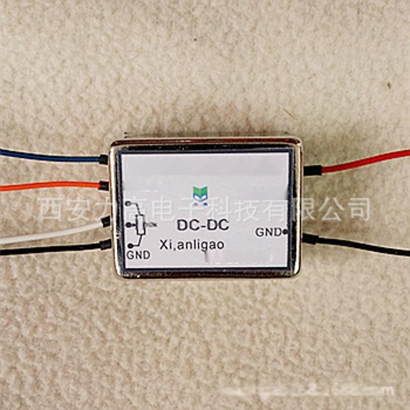 硅光电倍增管专用高压电源模块HVW12X-1250NR3高精度高稳定性