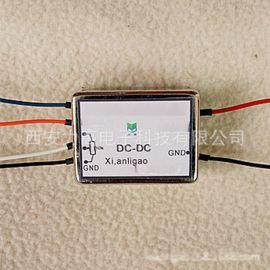 硅光電倍增管專用高壓電源模組HVW12X-1250NR3高精度高穩定性