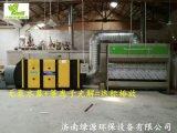废气处理成套设备 油漆房漆雾处理设备