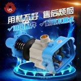 水泵壓力控制器 智慧水泵開關EPC-1
