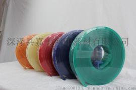 耐UV油墨 耐溶剂可研磨丝印刮胶 水油两用品质好