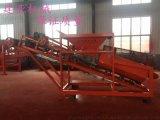 供應jy-16型摺疊式篩沙機 沙場篩沙機批發商建亞機械