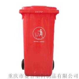 重庆塑料垃圾桶 240L垃圾桶厂家直销