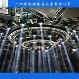 4米直径旋转灯架 酒吧旋转灯架 DMX512控台控制系统 360度无极旋转