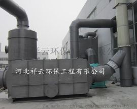 TB2机械厂油雾废气净化设备