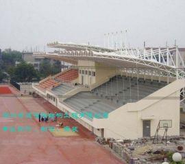 操场体育看台遮阳棚张拉膜结构,看台膜结构1级施工