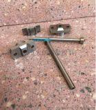 非标机械零件+FA自动化零件+镶件加工+来图加工+机加工零件