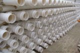 pvc给水管生产规格全质量高寿命长农村供水专用