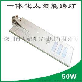 世纪阳光太阳能灯家用照明led一体化太阳能路灯50W太阳能壁灯