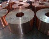 日本进口NGK高导热C1720铍铜带 BRUSH高耐磨C17200铍铜带