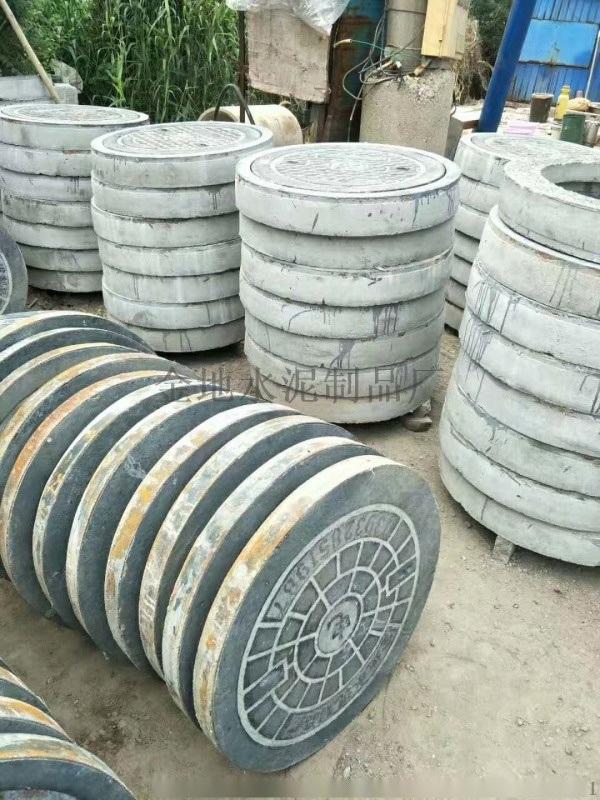 河北省衡水市金地建材鋼筋砼井蓋