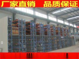 货架/仓储货架/货架厂/山东货架/新疆阁楼货架供应