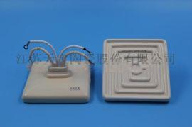 天宝 远红外陶瓷加热板 厂家直销电加热板