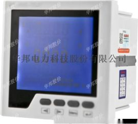 三相多功能电力仪表  标配1路485,2路电能脉冲输出,有功/无功等功能