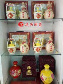 一桶金酒瓶批发 2斤装代代富套装瓶 景德镇工艺酒瓶价格