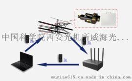 电力系统检测X光机,耐张线夹无损检测仪