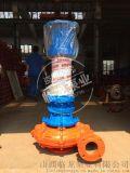 临龙6寸立式吸沙泵150NYL180-22