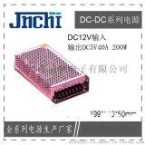 大功率车载电源200W DC12V输入,输出DC5V40A