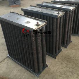 高频焊翅片管散热器 翅片管散热器厂家直销