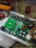汽车音频处理器DSP功放设计研发dsP功放贴牌