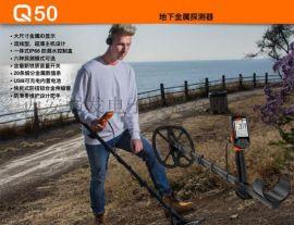 那里能买到美国原装进口地下金属探测仪器Q50