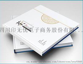 宣传册印刷价格及产品宣传册印刷