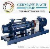 進口多級離心油泵|歐洲知名優選品牌(德國Bach)