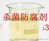 金属切削液    玻璃研磨液   价格