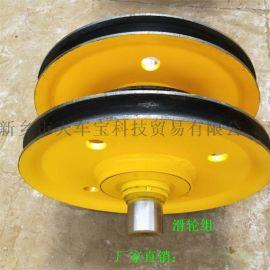 20t夹轮轧制滑轮组 导绳轮 滑车滑轮组 定滑轮