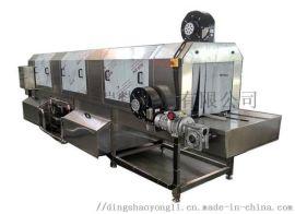 DRT4800塑料桶清洗机