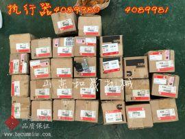 5406110QSX15标准轴瓦3800298