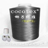 cocotex、椰碳纤维、椰碳丝、椰碳内衣面料