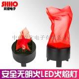 LED仿真火焰舞台灯演唱会装饰灯具丝绸效果灯